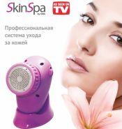 Аппарат для ухода за кожей Skin Spa (Скин Спа) оригинальный