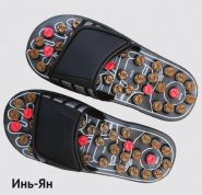 Рефлекторные массажные шлепанцы Massage Slipper Инь-Ян оригинальные (размеры: S, M, L)