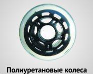 Дополнительные полиуретановые колеса для машинок Plasmacar комплект