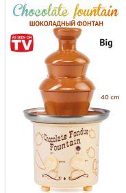 Шоколадный фонтан Chocolate Fountain оригинальный (высота 40 см)